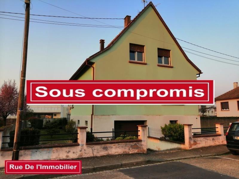 Vente maison / villa Mertzwiller 170400€ - Photo 1