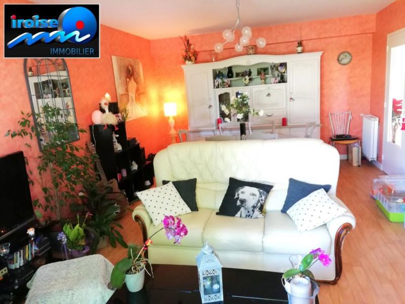 Vente appartement Brest 138200€ - Photo 4