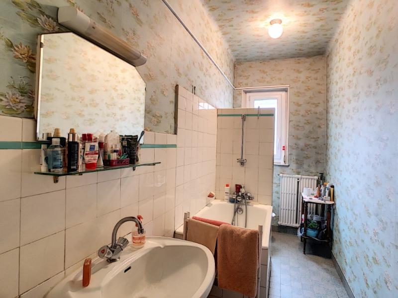 Vente maison / villa Montlucon 77000€ - Photo 6
