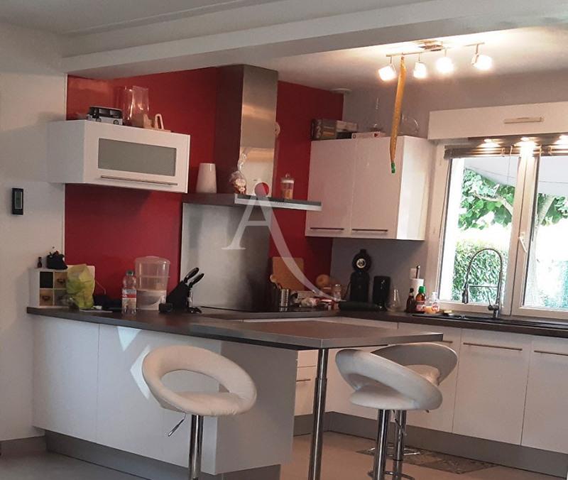 Vente maison / villa La salvetat saint gilles 232000€ - Photo 2
