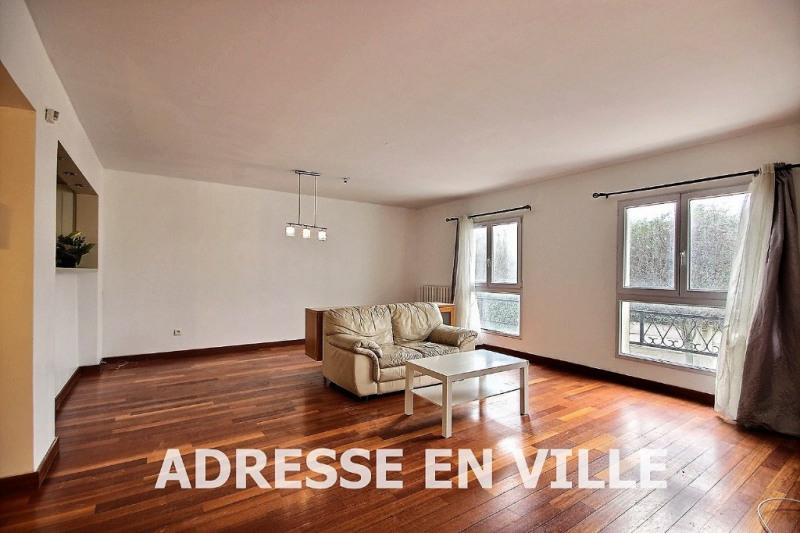 Deluxe sale house / villa Issy les moulineaux 1090000€ - Picture 4