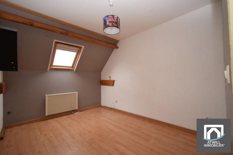 Sale house / villa La chaussee saint victor 238500€ - Picture 6