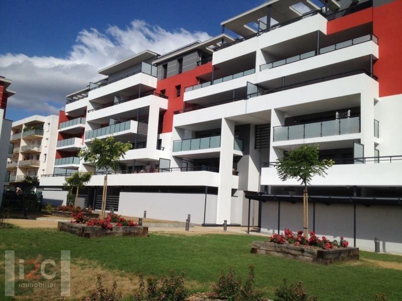 Sale apartment Ferney voltaire 320000€ - Picture 1