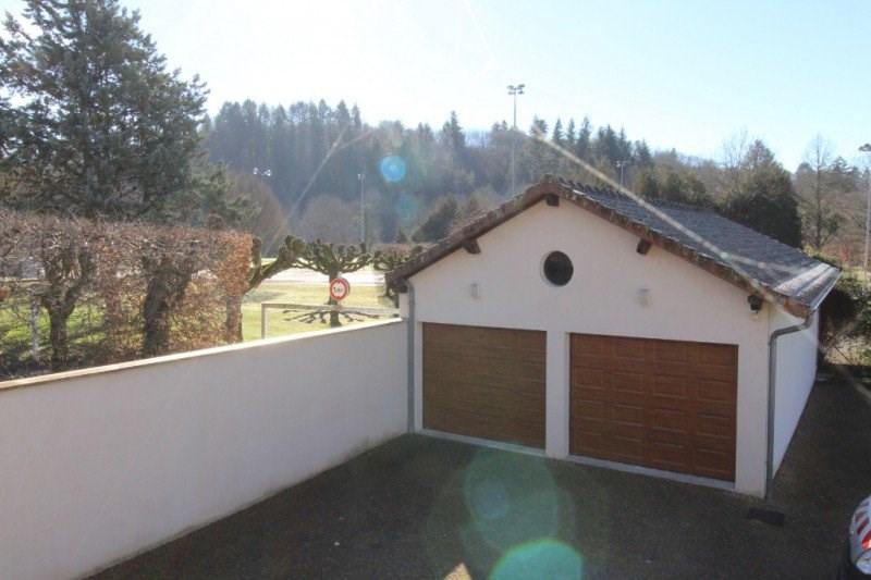 Vente maison / villa St priest taurion 240500€ - Photo 14
