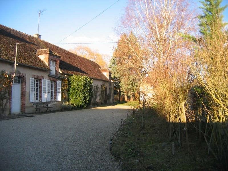Vente maison / villa St maurice le vieil 233500€ - Photo 1