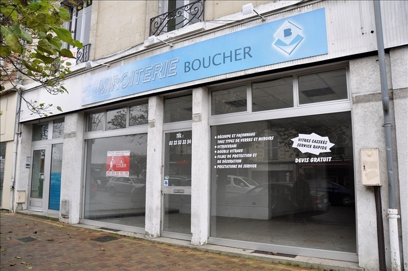 Rental office Soissons 1 080€ HT/HC - Picture 1