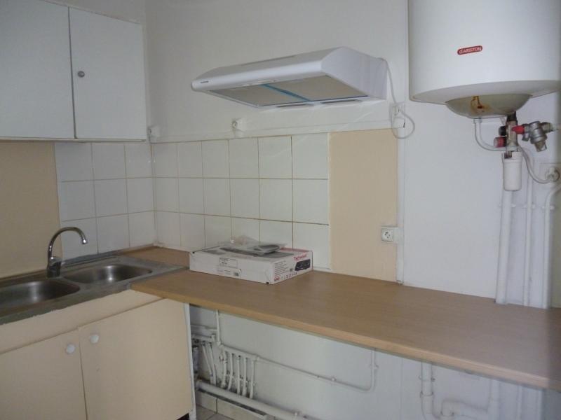 Rental apartment St denis 510€ CC - Picture 2