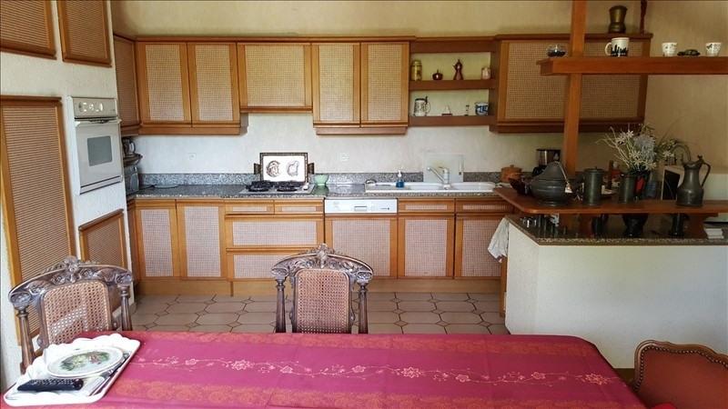 Verkoop  huis Fouesnant 253500€ - Foto 6