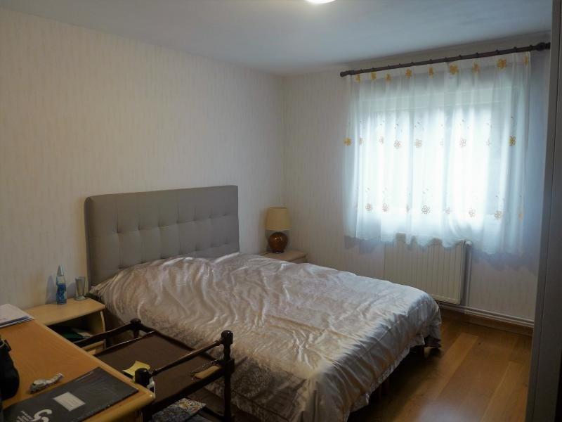 Vente maison / villa Marly 275000€ - Photo 8