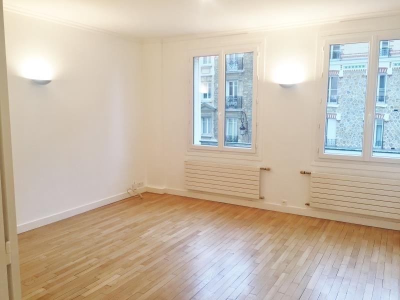 Vente appartement Puteaux 520000€ - Photo 8