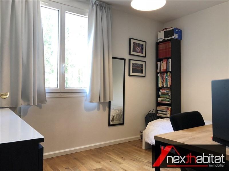Vente appartement Les pavillons sous bois 153000€ - Photo 4
