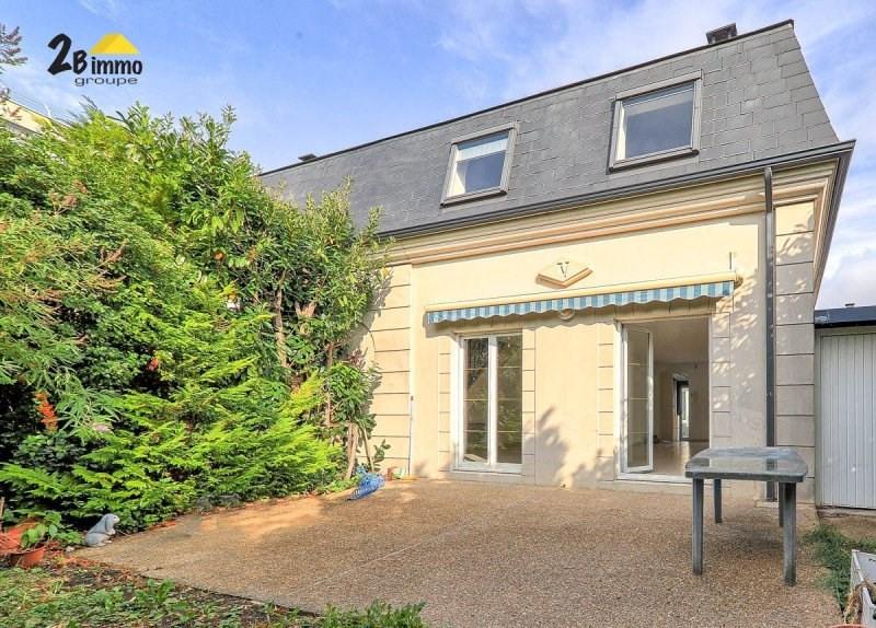 Vente maison / villa Thiais 440000€ - Photo 16