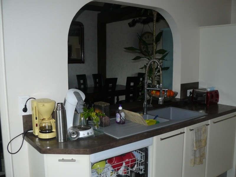 Vente maison / villa Hery 205000€ - Photo 6