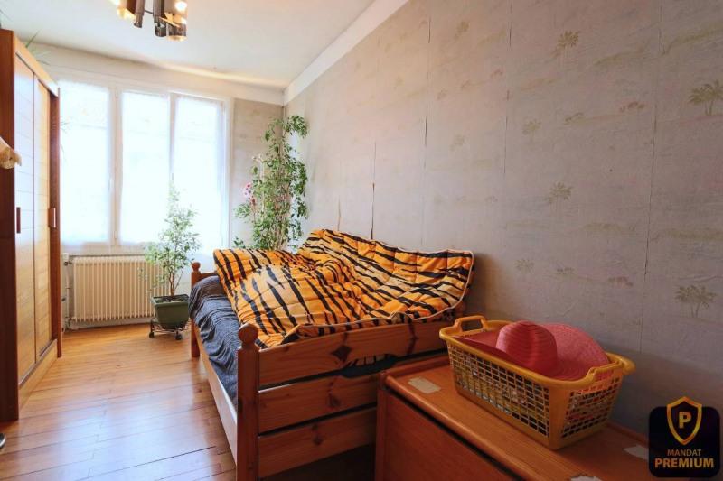Vente maison / villa Vaulx-en-velin 275000€ - Photo 7