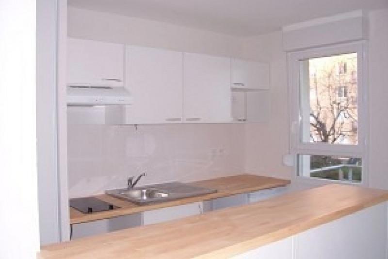 Location appartement Limoges 543€ CC - Photo 2
