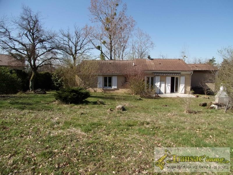 Sale house / villa Escoutoux 159 750€ - Picture 1