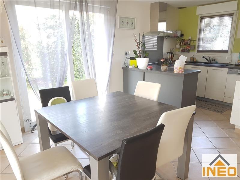 Vente maison / villa Vignoc 229900€ - Photo 4