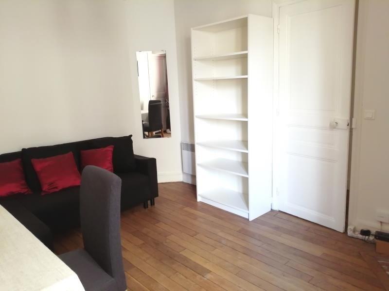 出租 公寓 Paris 14ème 1736€ CC - 照片 2