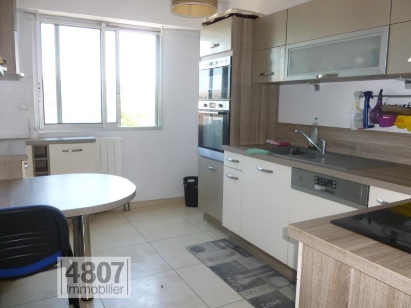 Vente appartement Gaillard 290000€ - Photo 2