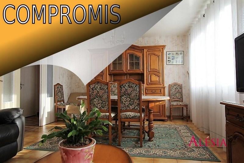 Vente maison / villa Châlons-en-champagne 160000€ - Photo 4