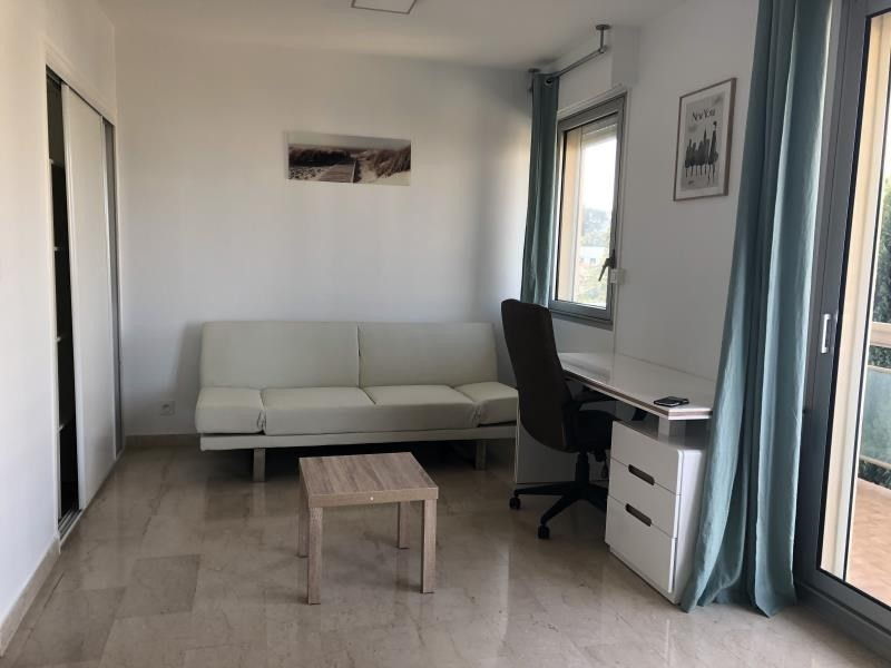 Affitto appartamento Nimes 450€ CC - Fotografia 2