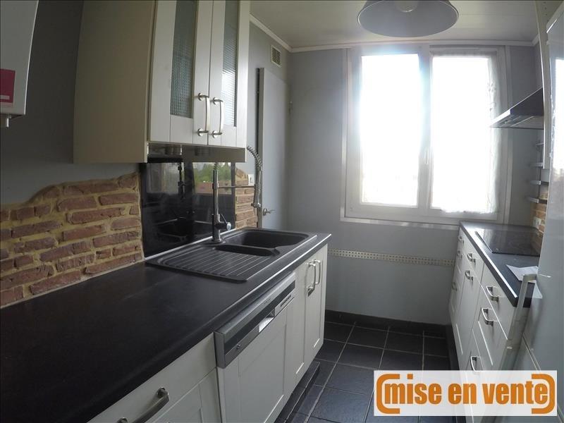 Vente appartement Champigny sur marne 160000€ - Photo 2