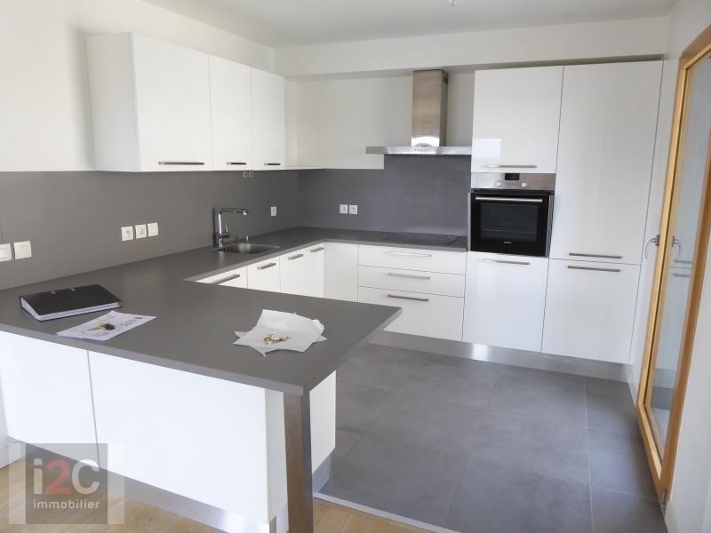 Vendita appartamento Divonne les bains 699000€ - Fotografia 3