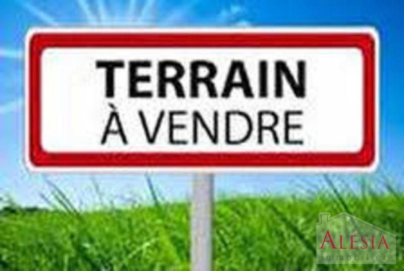 Vente terrain Châlons-en-champagne 51840€ - Photo 1