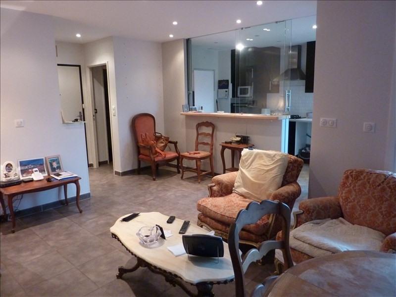 Vente appartement Gif sur yvette 260000€ - Photo 1