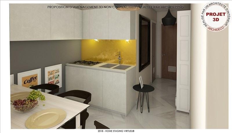 Verkoop  loft Metz 149900€ - Foto 1