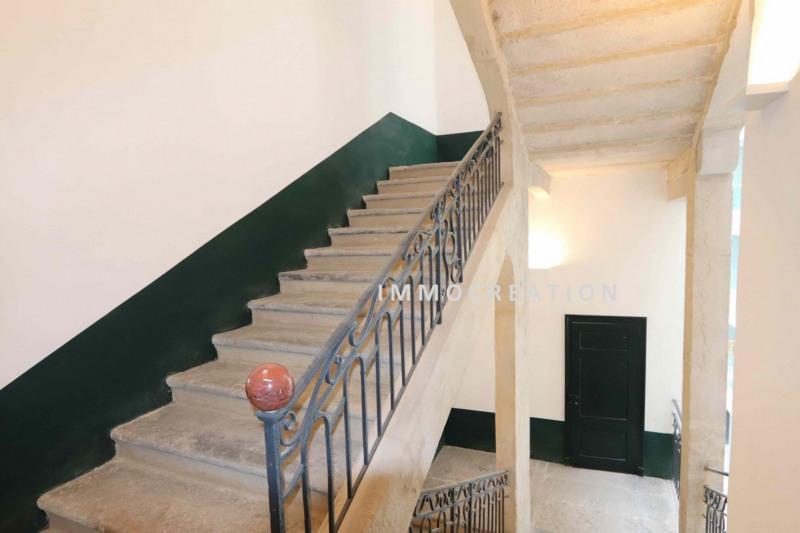 Vente de prestige appartement Lyon 2ème 463500€ - Photo 3