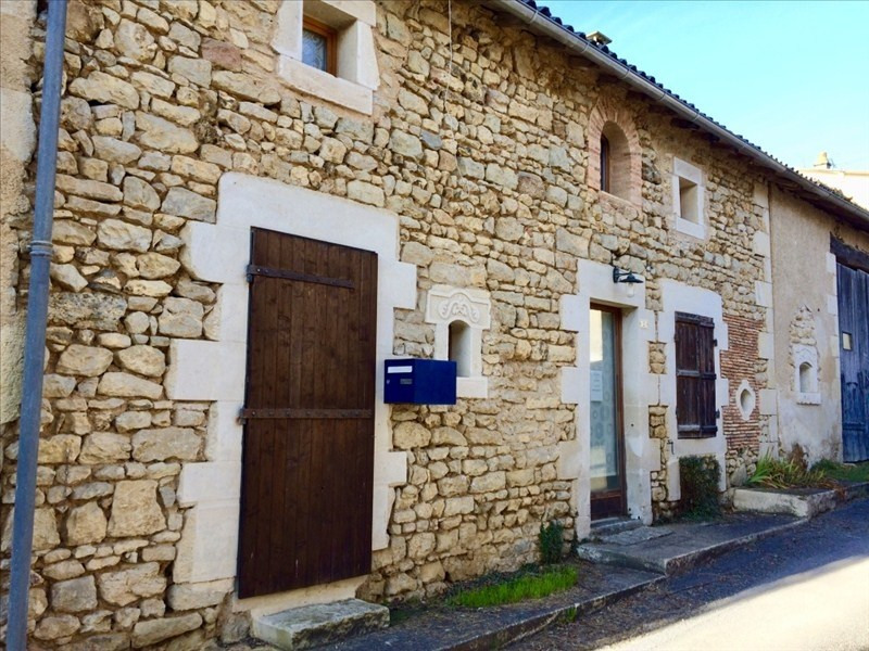 Vente maison / villa Gouex 75 600€ - Photo 1