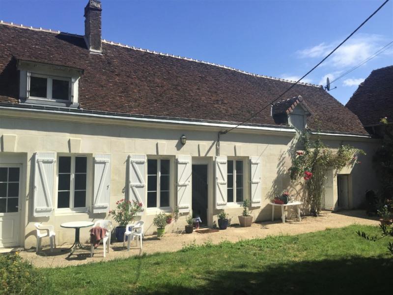 Longère Montoire Sur Le Loir 8 pièce (s) 204 m²