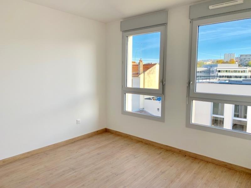 Vente appartement Gentilly 435000€ - Photo 3