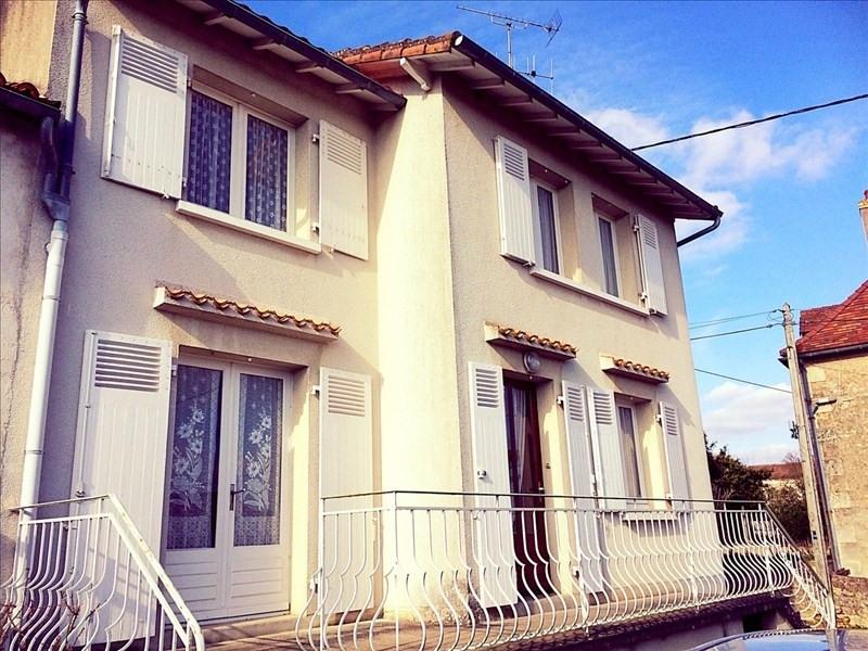 Vente maison / villa Lussac les chateaux 54500€ - Photo 1
