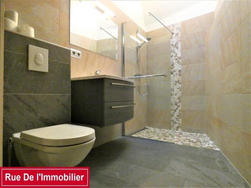 Vente appartement Wasselonne 159000€ - Photo 1