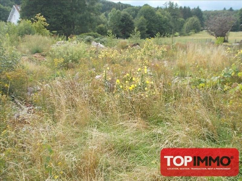 Verkauf grundstück Granges sur vologne 18000€ - Fotografie 1