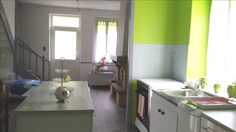 Vente maison / villa Limoise 56 000€ - Photo 2