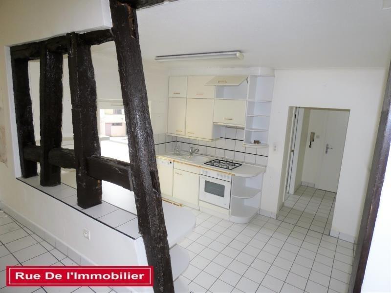 Vente appartement Niederbronn les bains 136000€ - Photo 1