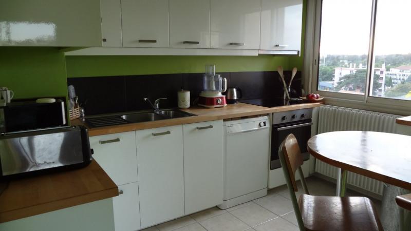 Vente appartement Lyon 5ème 235000€ - Photo 1