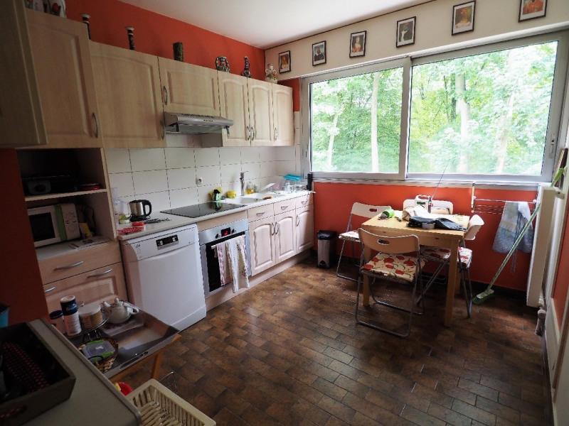 Vente appartement Vaux le penil 130000€ - Photo 4