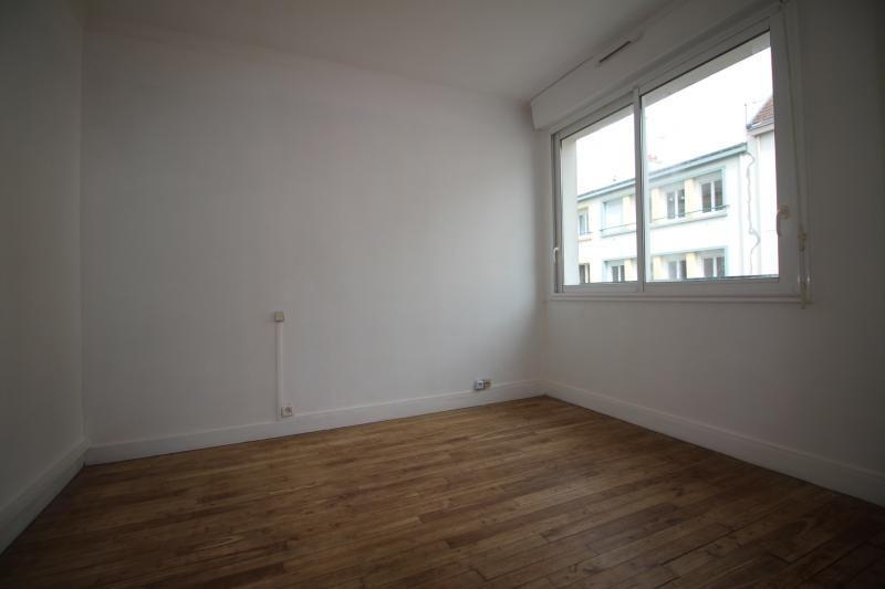 Vente appartement Lorient 84000€ - Photo 3