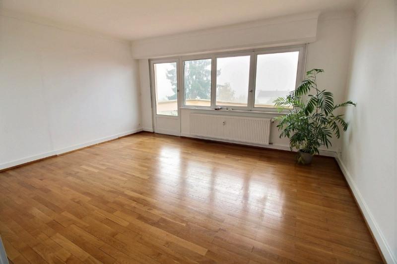Vente appartement Strasbourg 212000€ - Photo 2