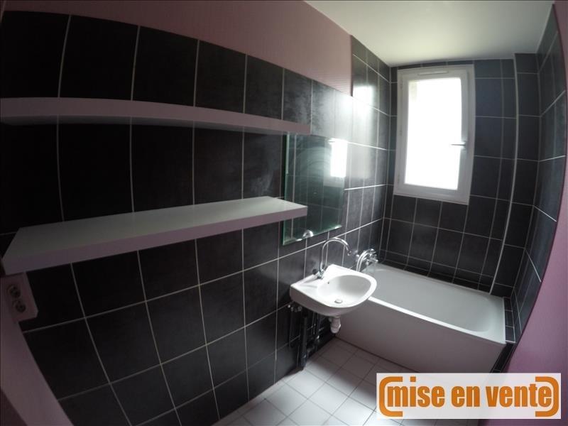 Vente appartement Champigny sur marne 136000€ - Photo 3
