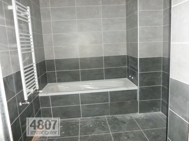 Vente appartement Annemasse 352000€ - Photo 1