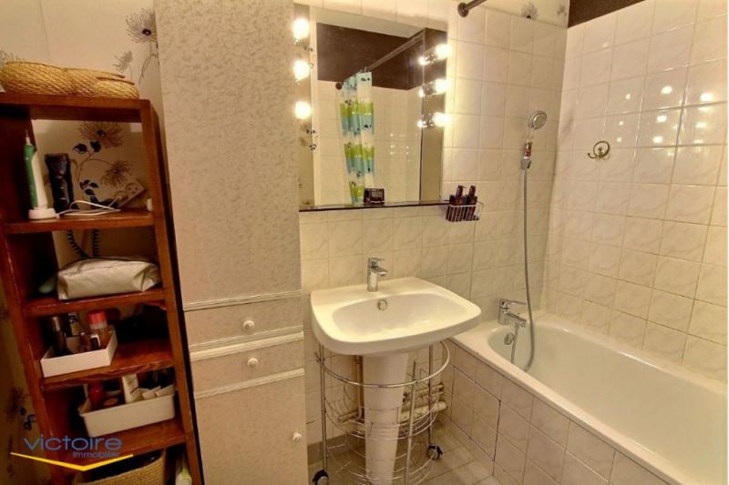 Vente appartement Lyon 3ème 350000€ - Photo 7