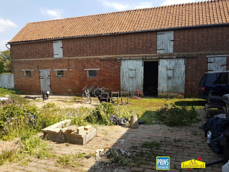 Vente maison / villa Laires 80000€ - Photo 4