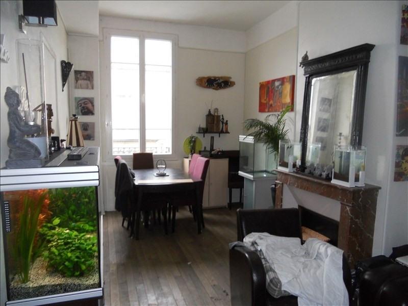 Location appartement Villers cotterets 498€ CC - Photo 2