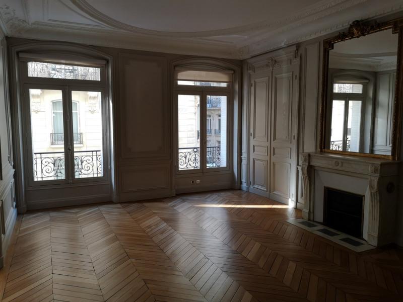 Rental apartment Paris 7ème 5240€ CC - Picture 1