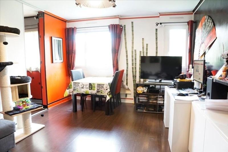Vente appartement Vitry sur seine 240000€ - Photo 2